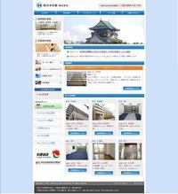 天満橋の不動産 賃貸は西日本住販